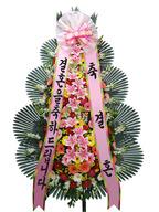 축하3단 LY (특별한 귀한자리에..)