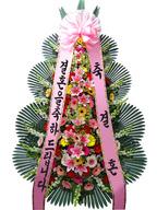축하3단 화려수궁