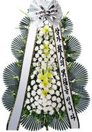 근조3단 BF(슬픔을 함께하는마음..)
